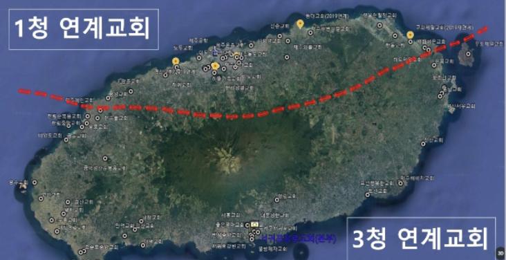 제주선교 20190526 지도.jpg