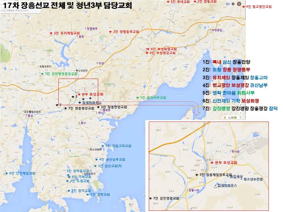 장흥선교지도.jpg