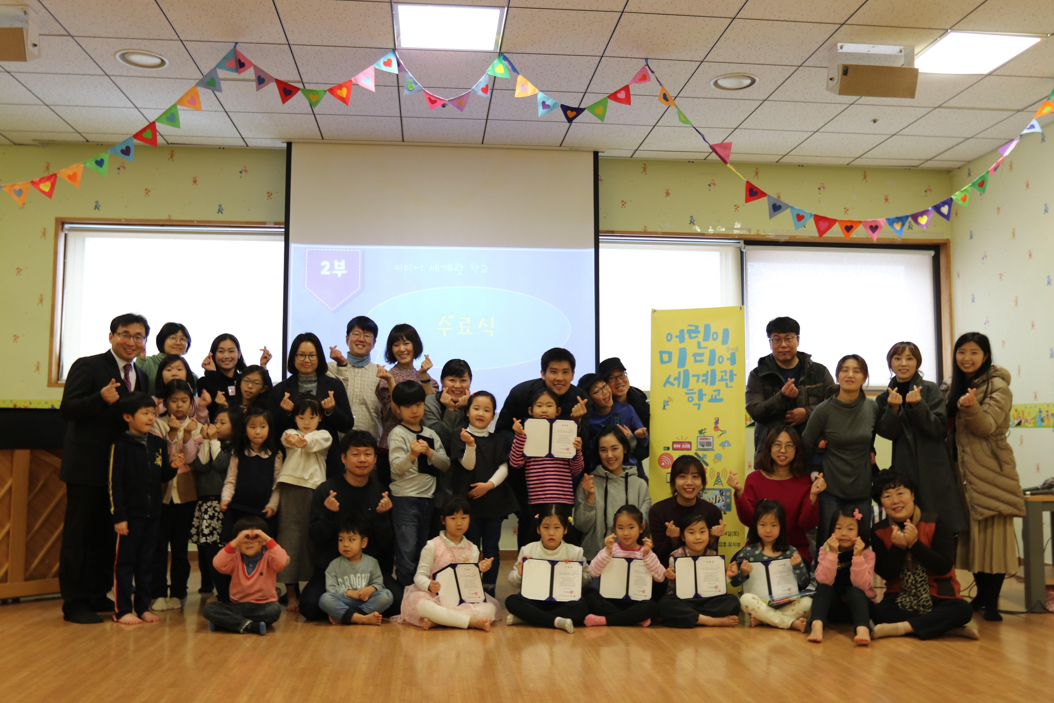 미디어세계관학교(자녀교육)스몰.jpg