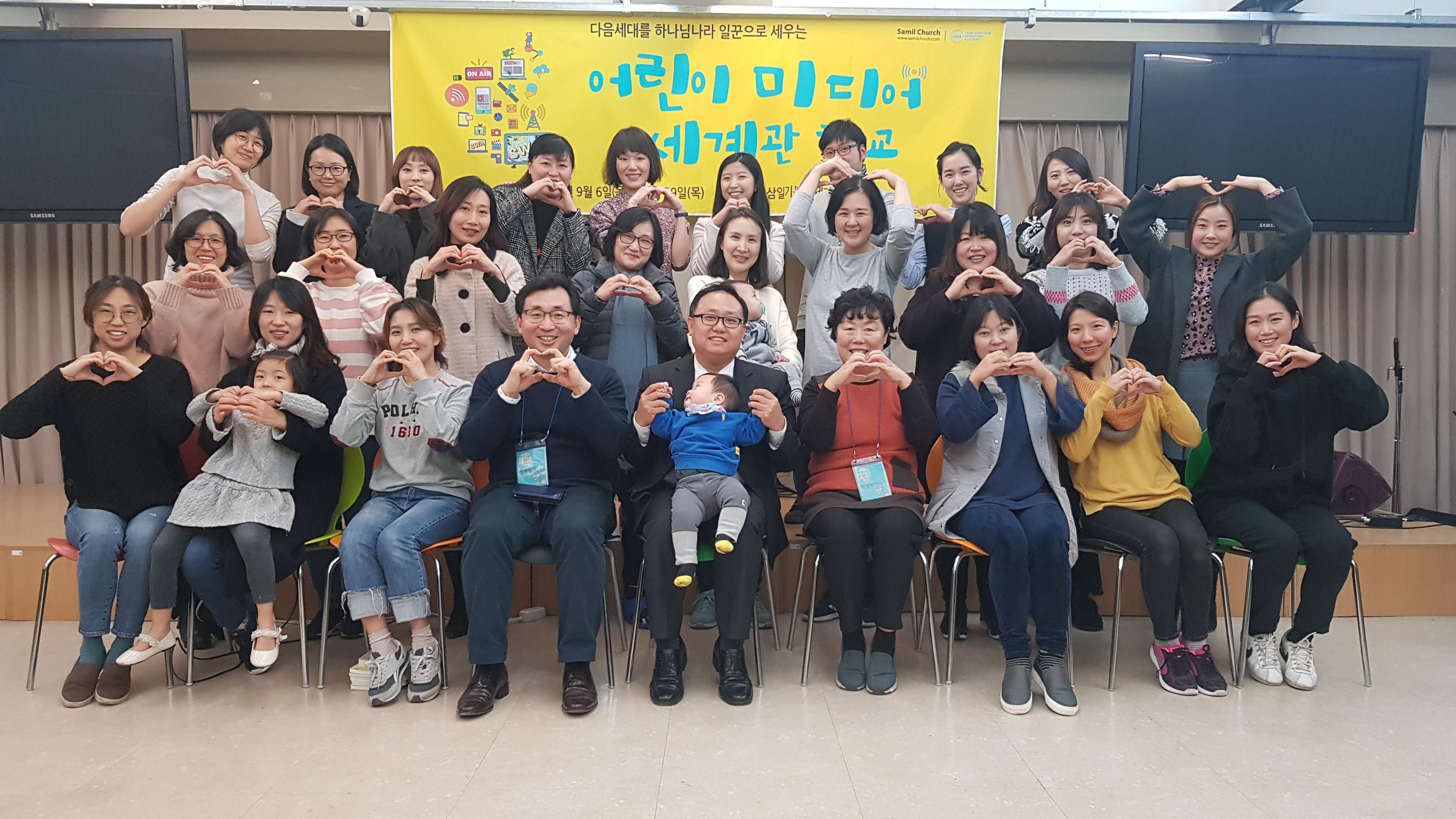 미디어세계관학교 수료식(부모교육).jpg