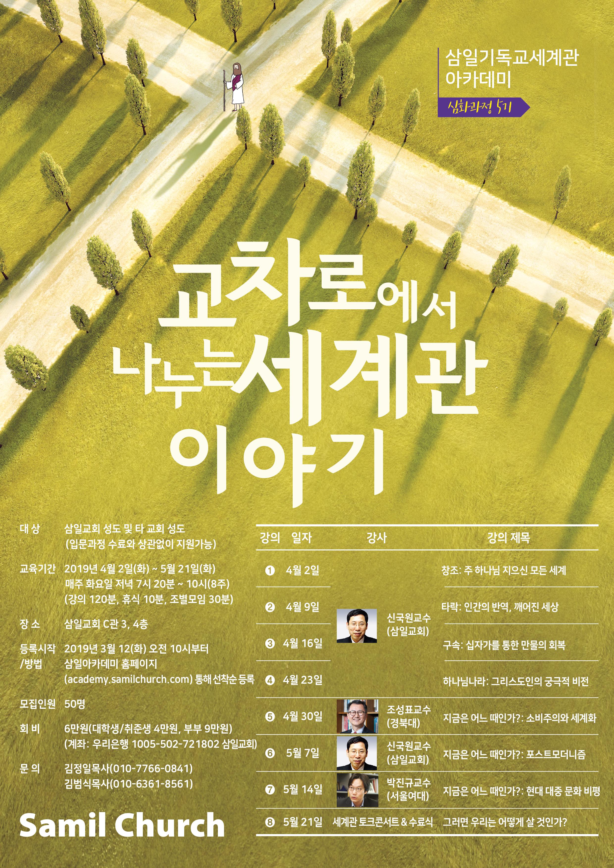심화과정5기.jpg