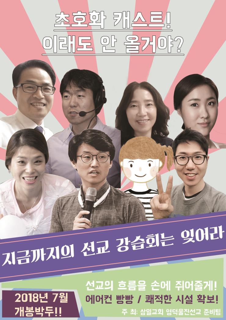 강습회전단지 앞(블로그).jpg