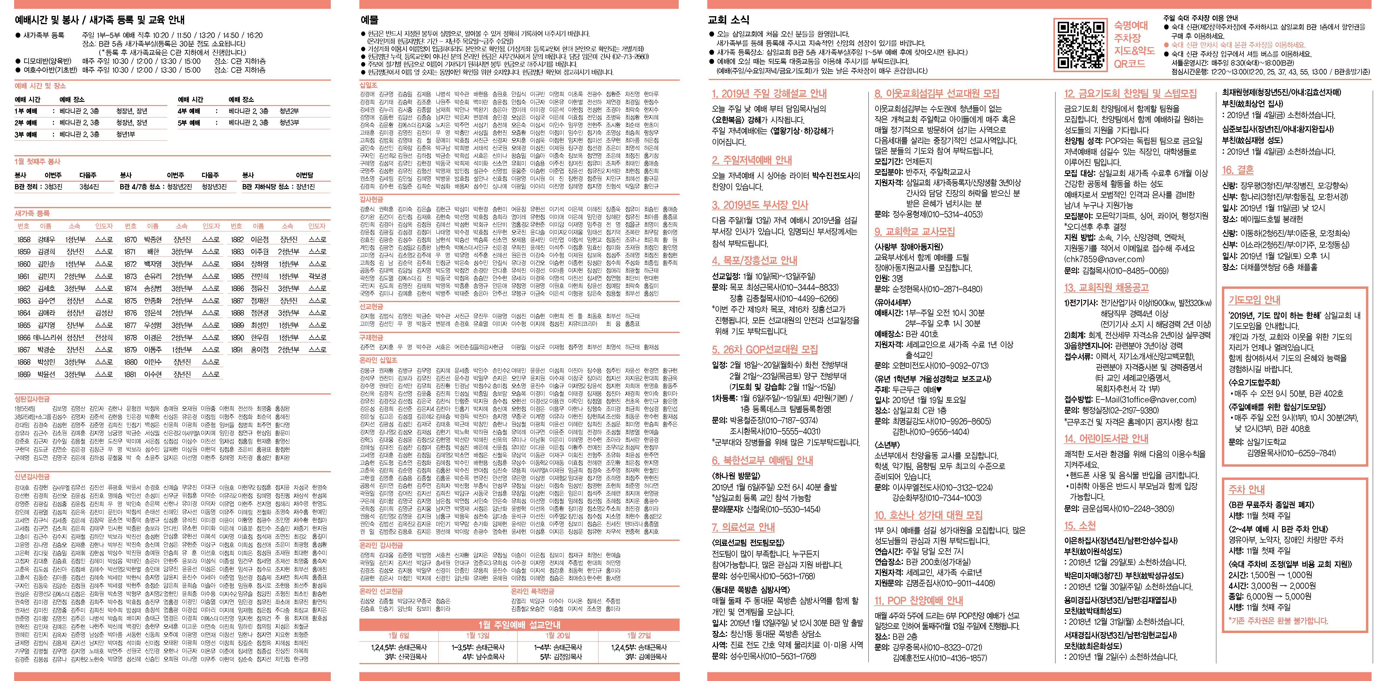20190106-최종수정_2.jpg