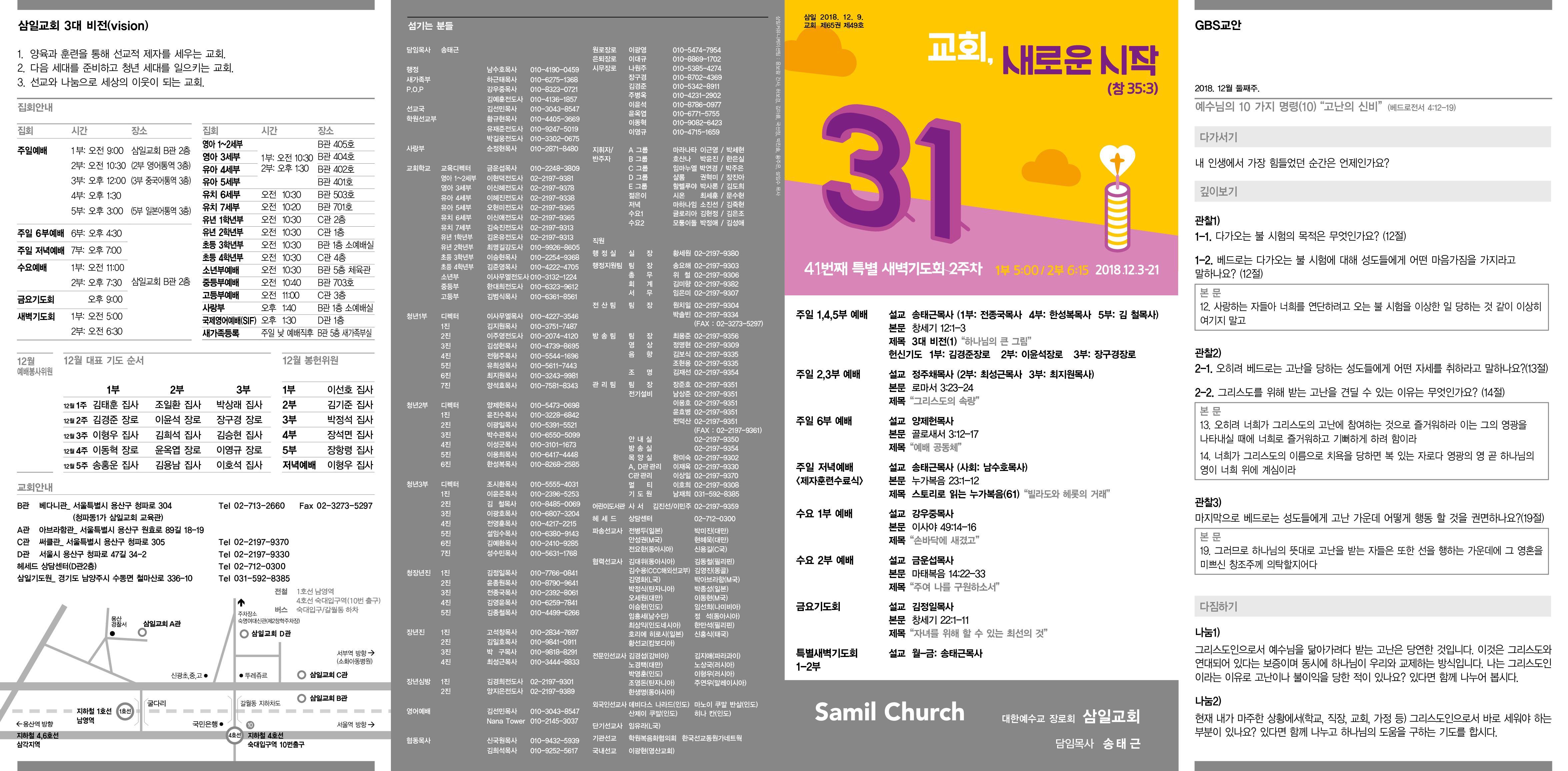 20181209-최종시안_1.jpg