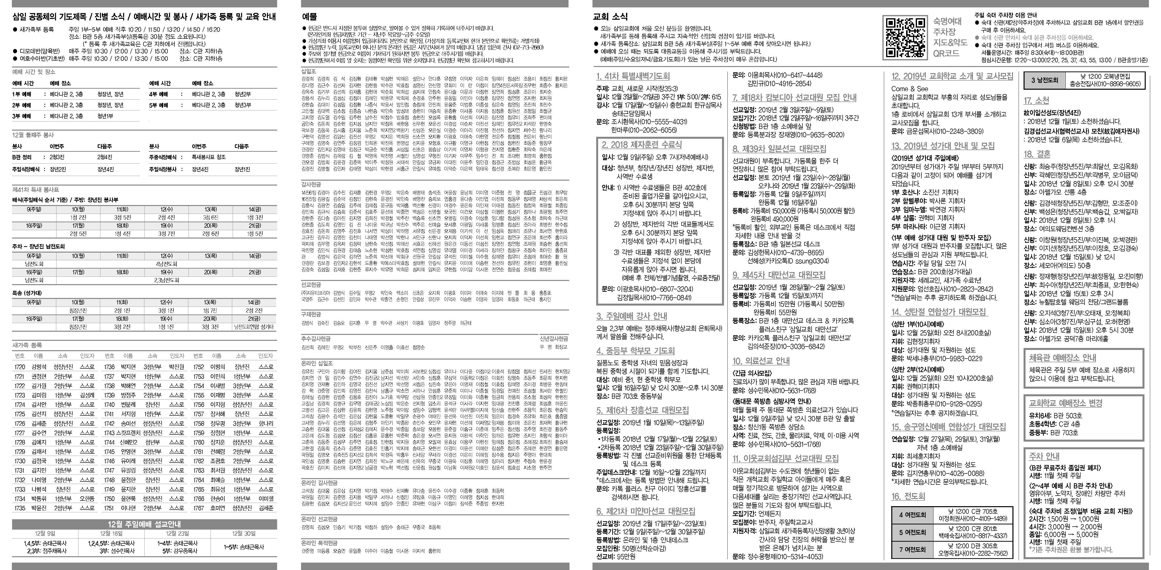 20181209-최종시안_2.jpg
