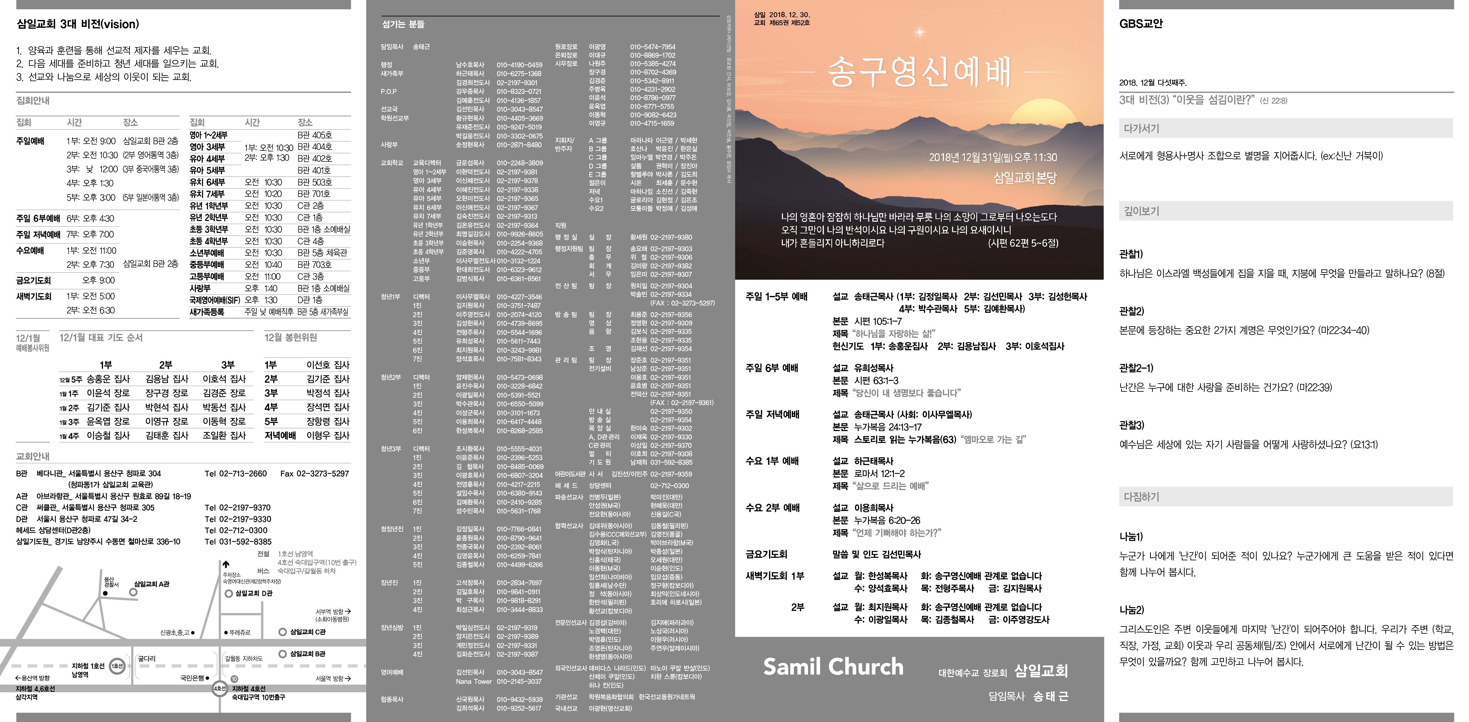 20181230-최종시안_1.jpg